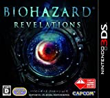 BioHazard: Revelations [Japan Import] by Capcom