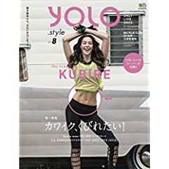 YOLO.style 最新号 サムネイル