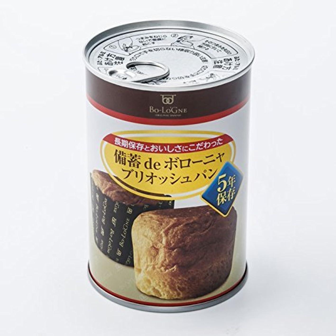 数学者ゴシップ匹敵します美味しい非常食 スティックバウムクーヘン(プレーン) 80g