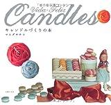 Vida=Feliz Candles Maeda Sachiko