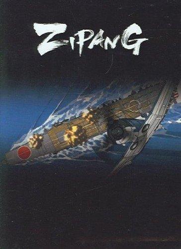 ZIPANG BOX SET W/V01 (DVD) NLA