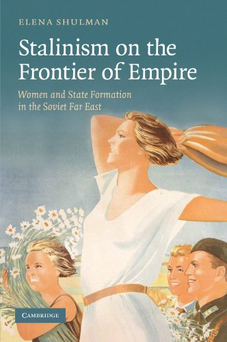Stalinism On The Frontier Of Empire