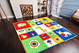 Thick Foam Floor Mats for Kids - Non Toxic EVA Foam Puzzle Play Mat in Storage Bag with Handles - Playmat with Interlocking Tiles - 72x72x0.55 Inches - Multi Color