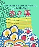 Sushi: A Children's Book