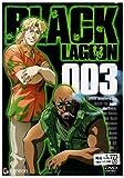 Black Lagoon, Vol. 3 [Region 2]