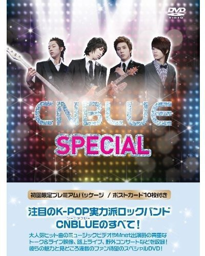 Cnblue Special (Japan - Import, NTSC Format)