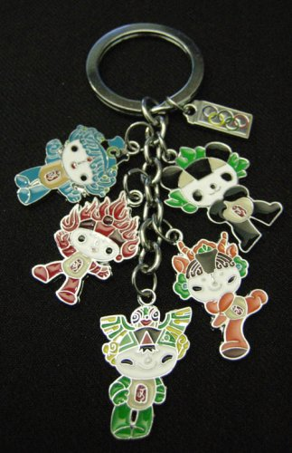 2008 Beijing Olympics Officially Licensed Fuwa Friendlies Commemorative Keychain Keyring
