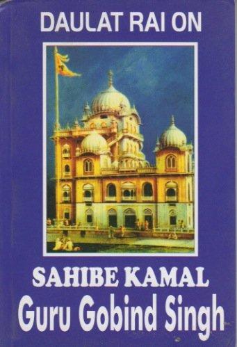 Sahibe Kamal Guru Gobind Singh