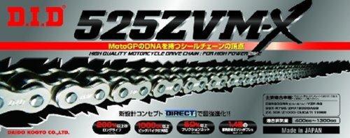 ∽カット済み DIDシールチェーン525ZVM-X-112L《シルバー》カシメジョイント/APRILIA (1000cc) ETV Capo Nord【年式01-04】   B007BDLUM6