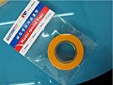 U-STAR UA-90012-06 Model Special Tape,Model Masking Tape - 06mm Free Shipping