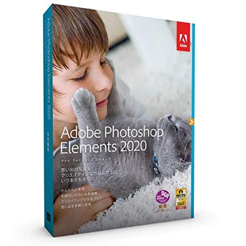 【26%OFF】Photoshop Elements 2020