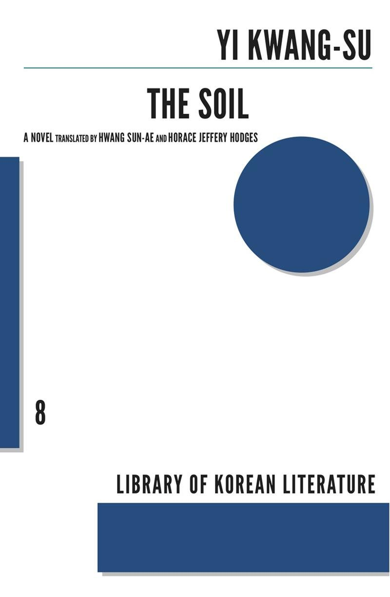 Soil Library Korean Literature product image