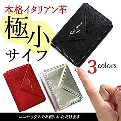 brand new 070eb 7fe5e Amazon | 本格イタリアンレザー 革 極小財布 ユニセックス ...