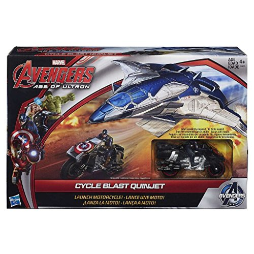 [Marvel Avengers Age of Ultron Cycle Blast Quinjet Vehicle] (Captain America Avengers Costume Material)