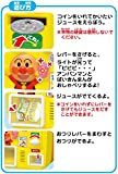 Juice give me Anpanman vending machine love Anpanman by joypalette