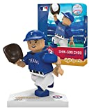 Oyo Sportstoys MLB Texas Rangers Shin-Soo Choo Generation 5 Minifigure, Small, Black
