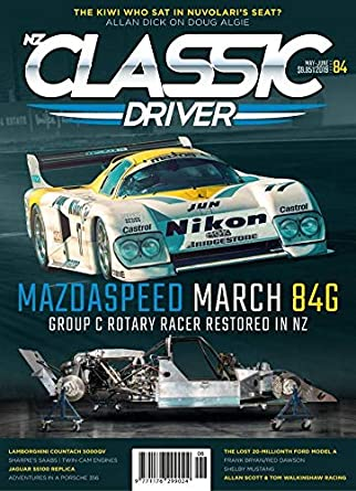 Amazon com: Classic Driver: Kindle Store