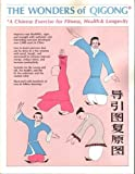 img - for The Wonders of Qigong: A Chinese Exercise for Fitness, Health, and Longevity book / textbook / text book