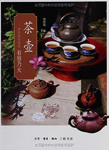茶壶 (Pyrex 1000ml)