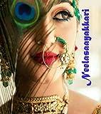 நீலச�சாயக�காரி: Neelasaayakkari (Part Book 1) (Tamil Edition)