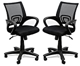 TimberTaste 2 Pcs (PAIR) Rocky office computer task conference visitor chair (Set of 2)