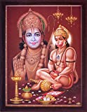 Lord Hanuman Doing Meditation and Lord Ram Standing Beside There, a Holy Hindu Religious Poster Painting with Frame for Worship Purpose.
