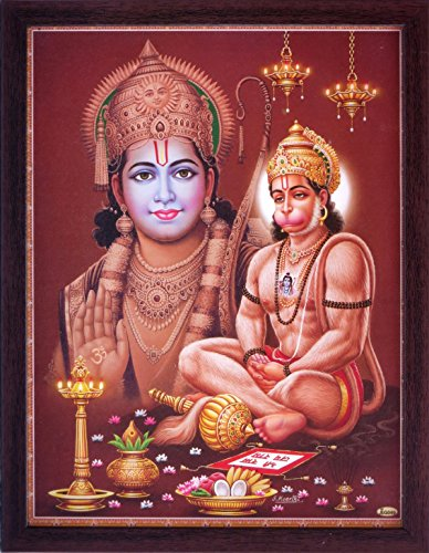 Lord Hanuman Doing Meditation and Lord Ram Standing Beside There, a Holy Hindu Religious Poster Painting with Frame for Worship Purpose. by HandicraftStore