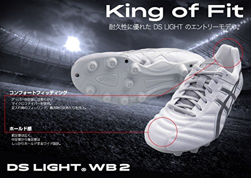 [アシックス] サッカー ラグビースパイク DS Light WB 2