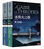 A Game of Thrones: Book One of a Song of Ice and Fire (Chinese Edition)