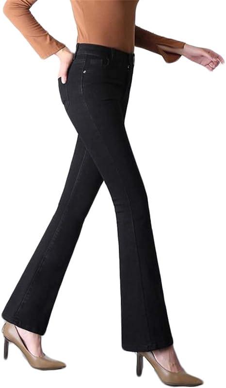 (フッカツ)レディース デニムパンツ ジーパン ブーツカット ロングパンツ ハイウエスト ボトムス 美脚 着やせ エレガント カジュアル おしゃれ 通勤 大きいサイズ