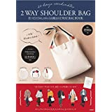 2WAY SHOULDER BAG BOOK