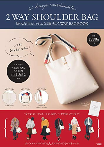 2WAY SHOULDER BAG BOOK 画像 A
