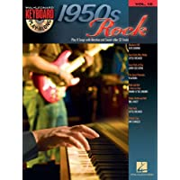 1950s Rock [With CD (Audio)] (Keyboard Play-along)