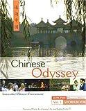 Chinese Odyssey, Xueying Wang and Li-Chuang Chi, 0887274587