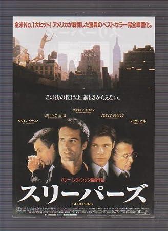 Amazon.co.jp: 映画チラシ 「ス...