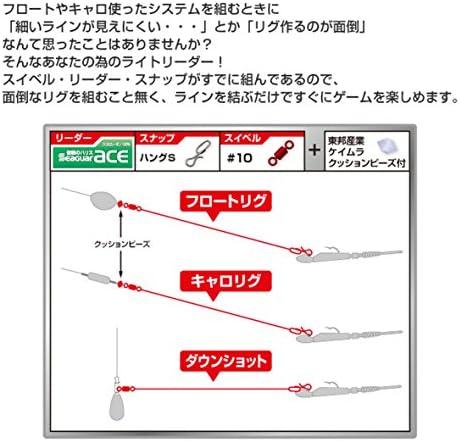 HARIMITSU(ハリミツ) ライトリグリーダー ショート 30cm 3Lb