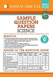 Oswaal CBSE CCE Sample Question Papers For Class 9 Term-II (October To March 2016) Science