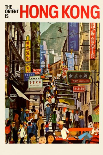 The Orient is Hong Kong Asia China Travel Tourism 20