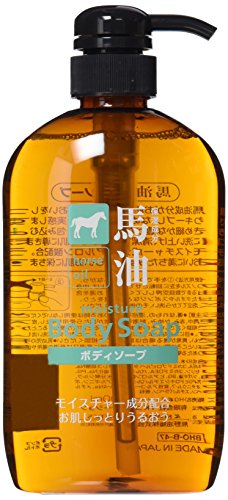 Kumano Fat Horse Oil Body Soap 600ml By Kumano Oils and (Japan Oil)