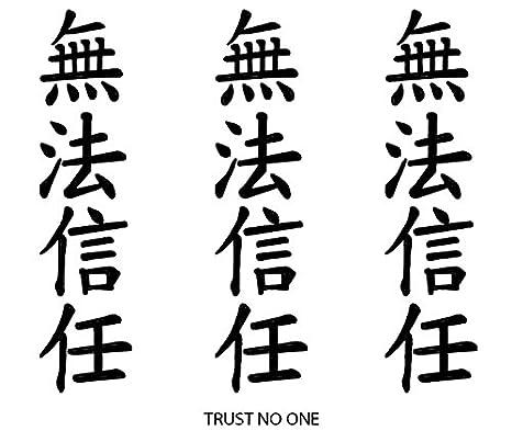 Amazon 3 Chinese Symbol Temporary Tattoos Db471 3 From