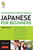 Japanese for Beginners%3A Learning Conve