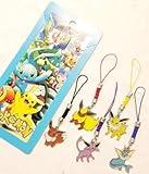 Pokemon Pocket Monster Metal Charm 5 pcs Set (Jolteon, Eevee, Espeon, Flareon and Vaporeon)