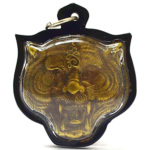 muay-thai-magic-tiger-pendants-amulets-magic-tiger-lp-pernlife-protection