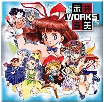 赤井孝美WORKS