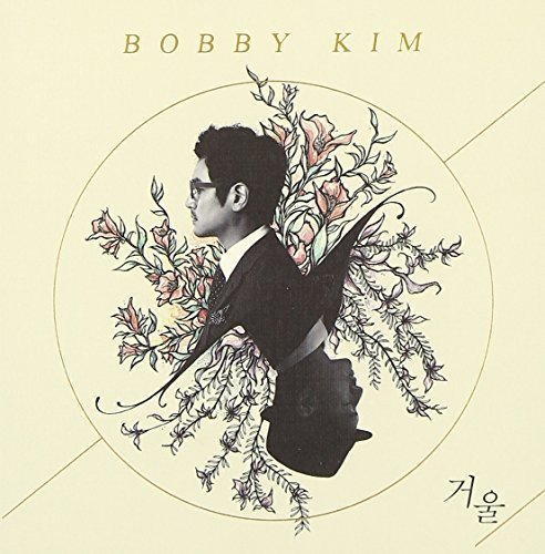 CD : Bobby Kim - Mirror 4 (Asia - Import)
