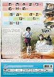 Inu no Kieta Hi (Japanese Movie, English Sub, All Region DVD)