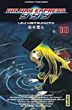 Galaxy Express 999, Tome 10 (French Edition)