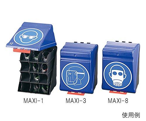 3-7122-03安全保護用具保管ケース保護面用ブルー B07BDQH3QG