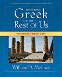 Image of Greek for the Rest of Us: The Essentials of Biblical Greek