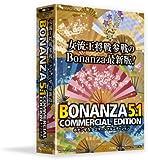 Bonanza5.1 Commercial Edition